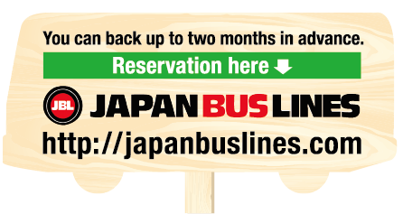 http://japanbuslines.com