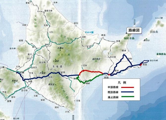 オーロラ号運行路線図
